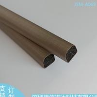 导电泡棉JSM-A069缓冲吸震导电垫棉