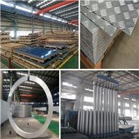环保热处理2014-T6铝板型材