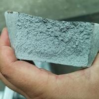 国标铝合金锭,定制铝合金锭IATF:16949