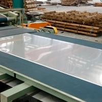 进口6070铝管 进口铝管6070-T4