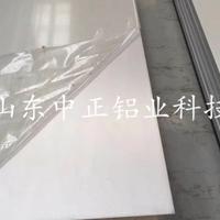 山东济南6061T6拉丝铝板 厂家现货