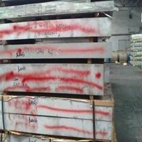 防护用品机专项使用5250铝板生产厂家