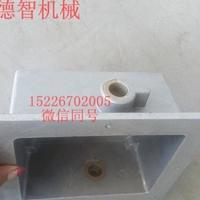 德智机械供应铝合金箱体压铸件  大型铸铝件加工