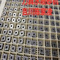 硬质合金刀片 H-SG复合涂层前处理喷砂机设备