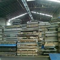 貼膜6017-T651鋁合金厚板