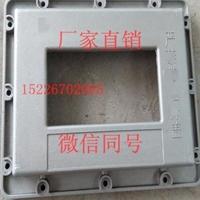 德智机械供应铝盖压铸件 大型铝盖压铸件加工