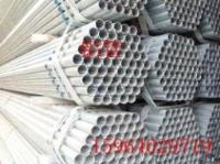 生產合金鋁管