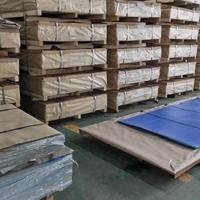 加工5083铝板铝卷 1060铝板铝卷 超宽铝卷板