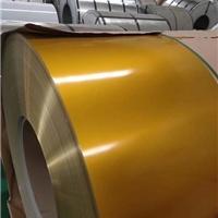 定制1060彩涂鋁板 鋁卷白黃紅藍黑金 厚度齊全 山東鋁板廠家