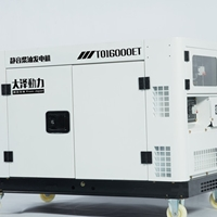 12kw靜音柴油發電機廠家直銷