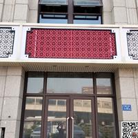 門頭雕花鋁單板改造工程