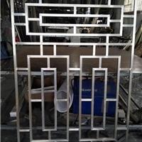 定做仿木铝窗花-铝屏风-铝挂落-铝花格-广焊建材