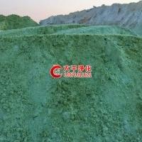 哪里有硫酸亚铁厂家 硫酸亚铁价格 硫酸亚铁用途