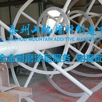 山地锂电混合设备螺带维修服务