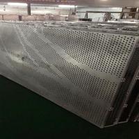 佛山厂家专业定做幕墙铝单板