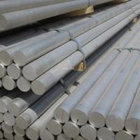 2017铝合金2017铝棒 成批出售价格