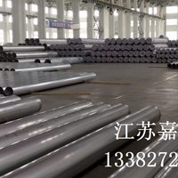 鋁管高壓電力管626直徑廠家直銷
