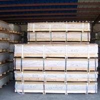 平整5005铝管 5005-H38铝管