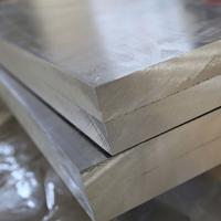 7075铝板 强度高铝合金