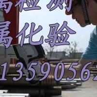 重负荷车辆齿轮油检测单位