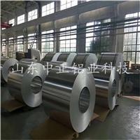 合金铝卷 铝锰合金 3003防锈铝卷代表