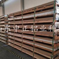 山东铝镁合金5083铝板