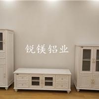 全铝家具全铝电视柜,全铝制品型材成批出售