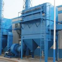 内蒙铸造厂除尘器铸造除尘器内蒙电炉除尘器电炉除尘设备