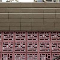 商业广场外墙异形雕刻铝单板 烤漆雨棚铝板