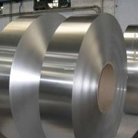 保温铝带生产厂家