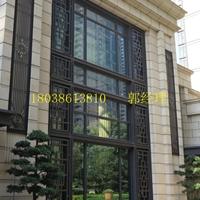 木纹铝窗花 酒店咖啡厅屏风铝合金窗花