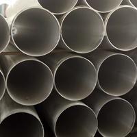 6063铝管电力管厂家直销