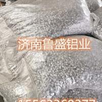 鋼廠脫氧用添加劑鋁豆鋁粒