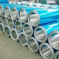 供应铝皮 包管道铝卷 铝带 铝卷