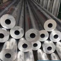 热处理LD30铝管性能 LD30大口径厚壁铝管