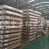北京铝板厂家5052合金铝板