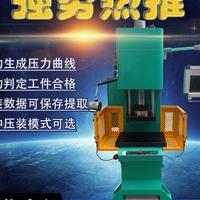 伺服压装机 小型数控轴承压装机