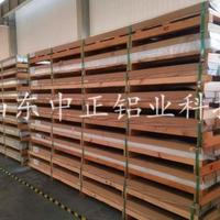 北京压花橘皮纹铝板,虫子纹铝板 1060