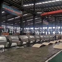 山东枣庄0.5mm保温铝皮厂家直销中正铝业