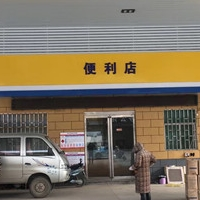中福石油加油站滚涂铝条扣现货直销