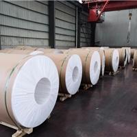 河北沧州五条筋花纹铝板生产厂家中正铝业