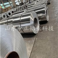 山東東營1060鋁卷生產廠家中正鋁業