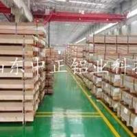 山东济宁保温铝皮厂家直销中正铝业