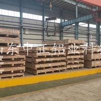 山東濱州廣告標牌鋁板鋁卷廠家中正鋁業
