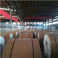 山东青岛工具箱铝板厂家直销中正铝业