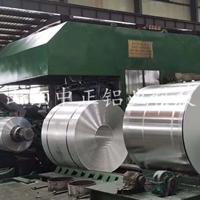 山东滨州0.5mm保温铝皮厂家直销中正铝业