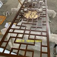 金色的铝窗花-中式铝窗花_铝花格生产厂家