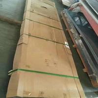 易切削铝合金板 7475耐高温铝厚板