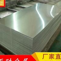 焊接铝板6082t6 铝制品氧化效果好
