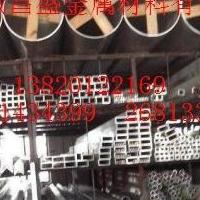6061無縫鋁管鍛造鋁管定做鋁管